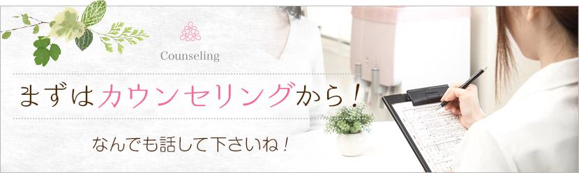 menu_banner2